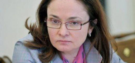 cb-rf-30-aprelja-mozhet-prinjat-mery-dlja_1